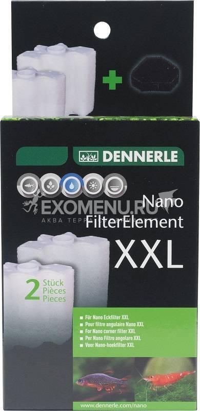 Картриджи для внутренних фильтров Dennerle Nano corner filter XXL, 2 шт