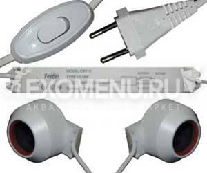 Осветительный комплект для крышки STD 500*300
