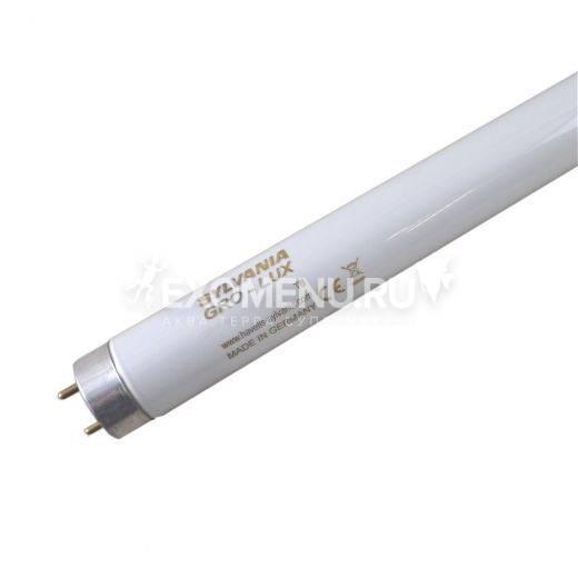 Лампа GRO-LUX 25W Т8.