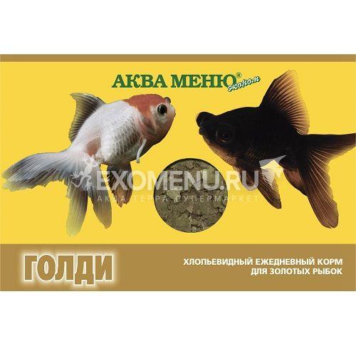 Корм АКВА МЕНЮ Голди, 11 г, хлопья для золотых рыбок фото