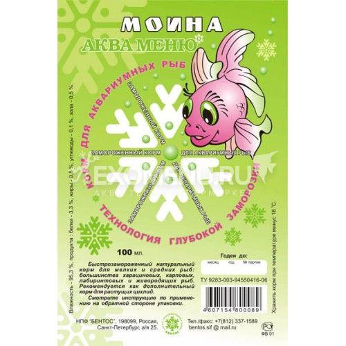 Замороженный корм Аква Меню Моина, блистер 100 мл.