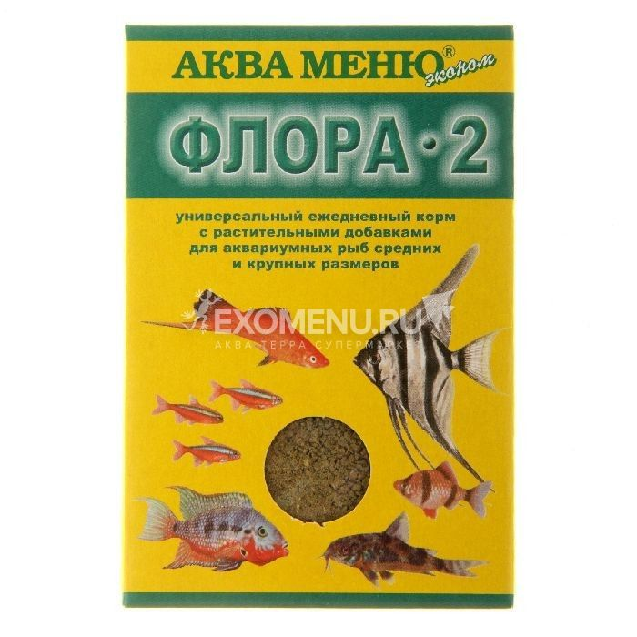 Корм АКВА МЕНЮ Флора-2, 30 г, корм с растительными добавками для рыб средних размеров