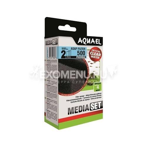 Губки сменные для  ASAP 500 с phosmax  (2шт.в упаковке)