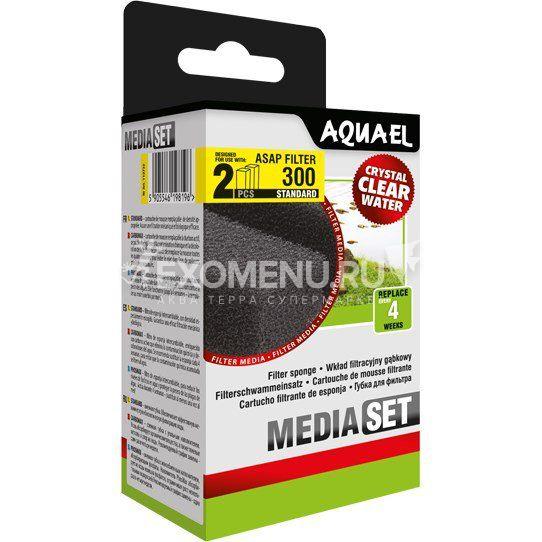 Губки сменные для ASAP 300 (2шт.в упаковке)