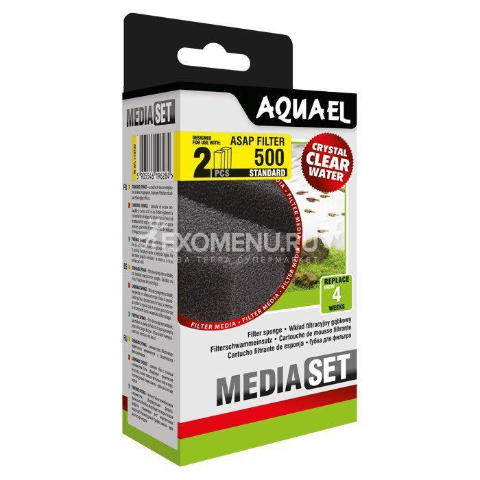 Губки сменные для ASAP 500  (2шт.в упаковке)