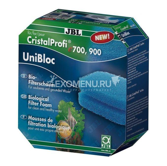 JBL UniBloc CPe - Комплект губок биологической фильтрации для внешних фильтров CristalProfi e40x/70x/90x
