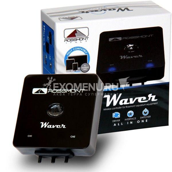 Контроллер управления помпами течения ROSSMONT WAVER MASTER