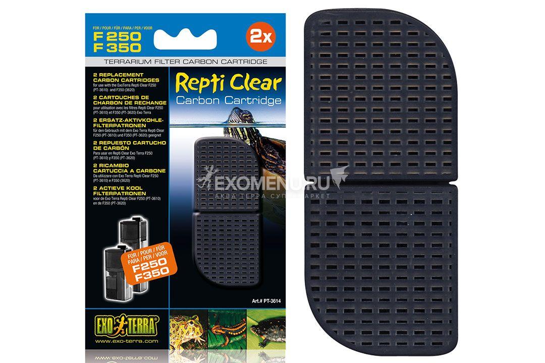 Угольный картридж (2 шт) к фильтрам Repti Clear F 250 и F 350 (арт. РТ3610 и РТ3620) фото