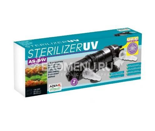 Стерилизатор UV AS - 5W