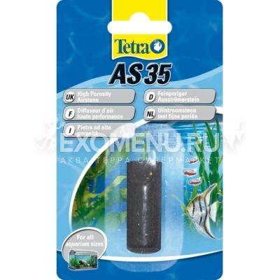 Распылитель Tetra AS 35  603554