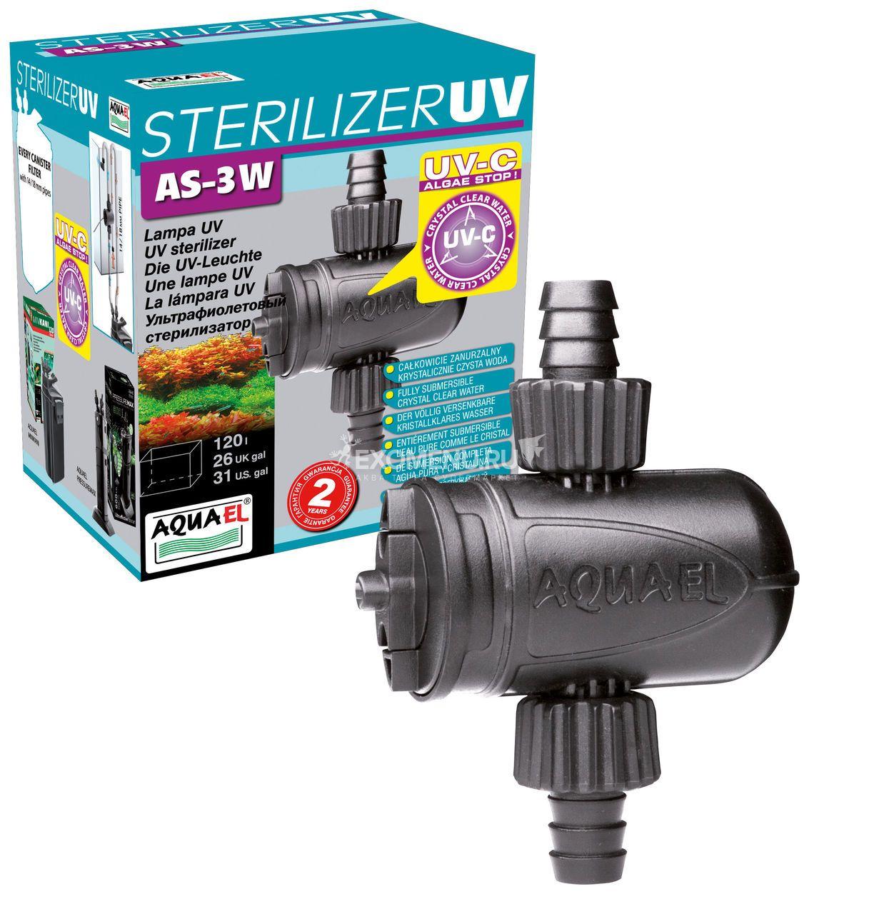 Стерилизатор UV AS - 3W - подходит для MINIKANI и др. фильтров, с диам. шланга 14 мм