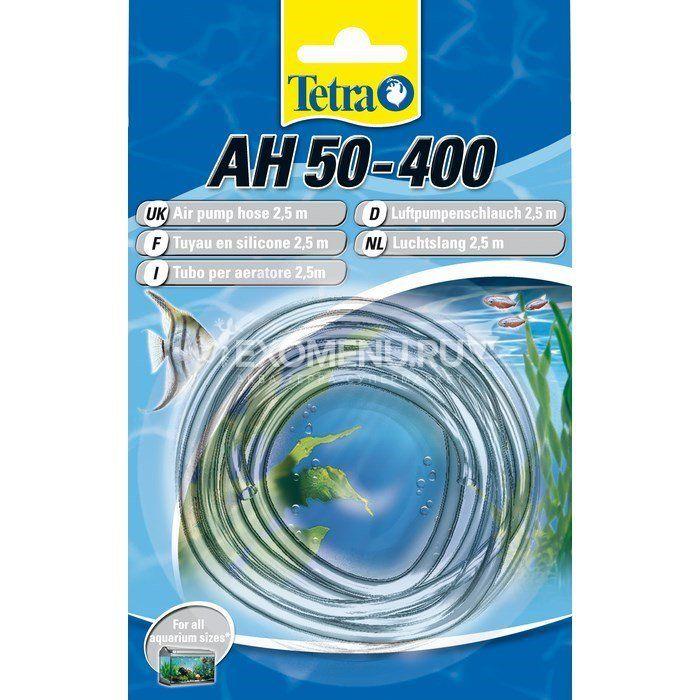 Шланг для компрессора Tetra AH 50-400 (2,5м)