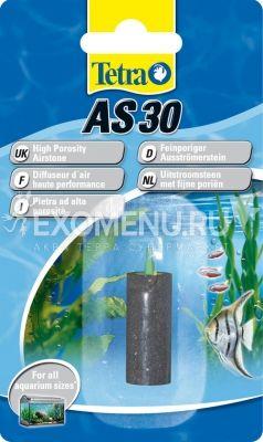 Распылитель Tetra AS 30  603523