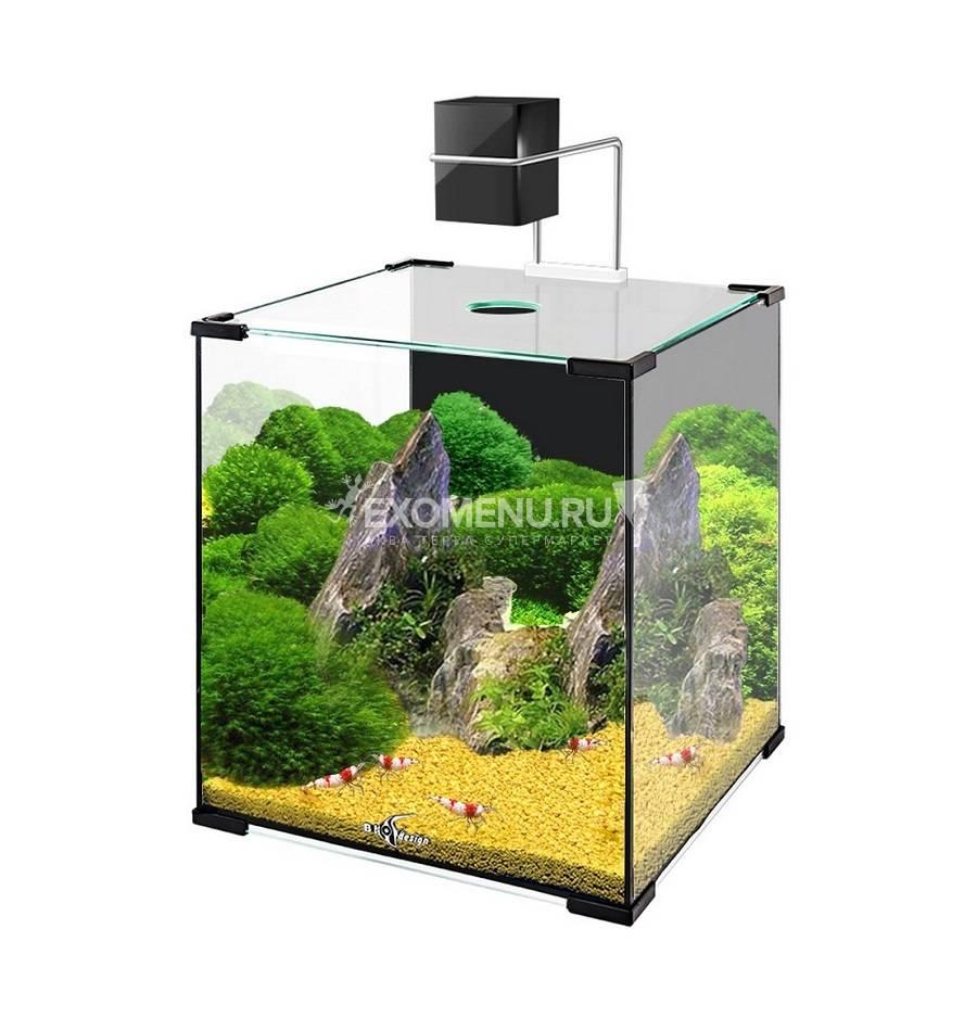Аквариум BIOdesign Q-SCAPE 6.5 л, 19х19х23 см