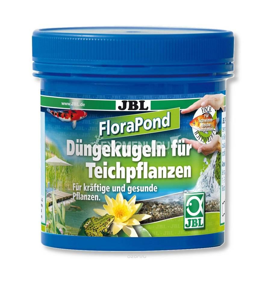 JBL FloraPond - Удобрение в форме шариков для прудовых растений, 8 шт. фото