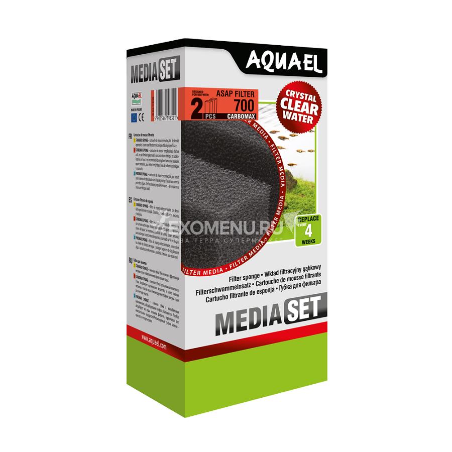 Губки сменные для ASAP 700 с углем  (2шт.в упаковке)
