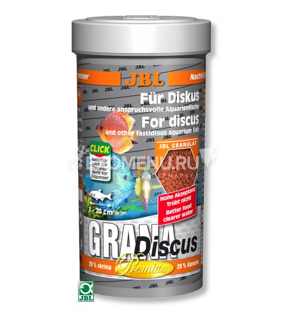 JBL GranaDiscus - Основной корм премиум-класса в форме гранул для дискусов, 250 мл (110 г) фото