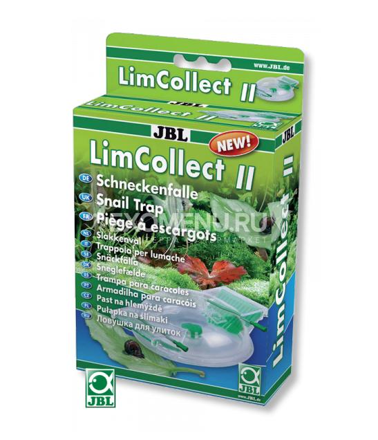 JBL LimCollect - Аквариумная ловушка для улиток без химикатов