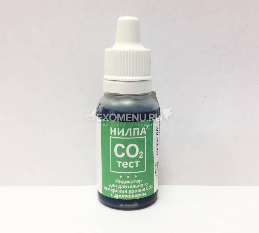 Индикатор для теста CO2