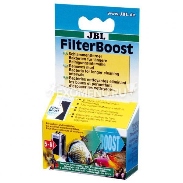 JBL FilterBoost - Препарат в форме порошка с полезными бактериями для оптимизации работы фильтра в пресноводных и морских аквариумах, 25 г