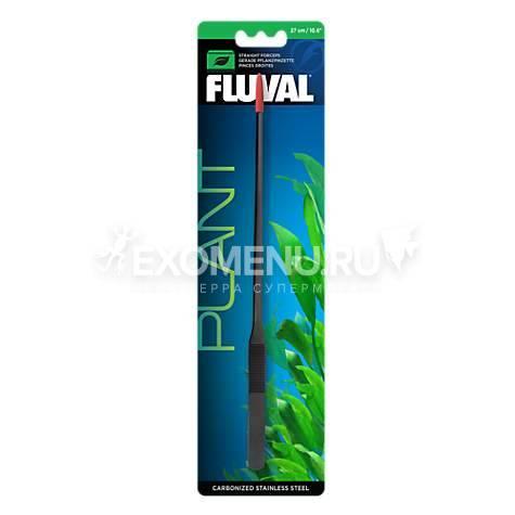 Пинцет с защитными колпачками Fluval Plant 27 см