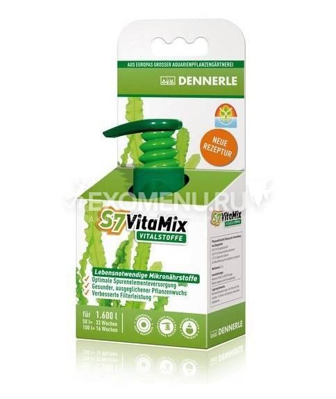 Dennerle S7 VitaMix - Комплекс жизненно важных мультивитаминов и микроэлементов для аквариумных растений, 500 мл на 16000 л