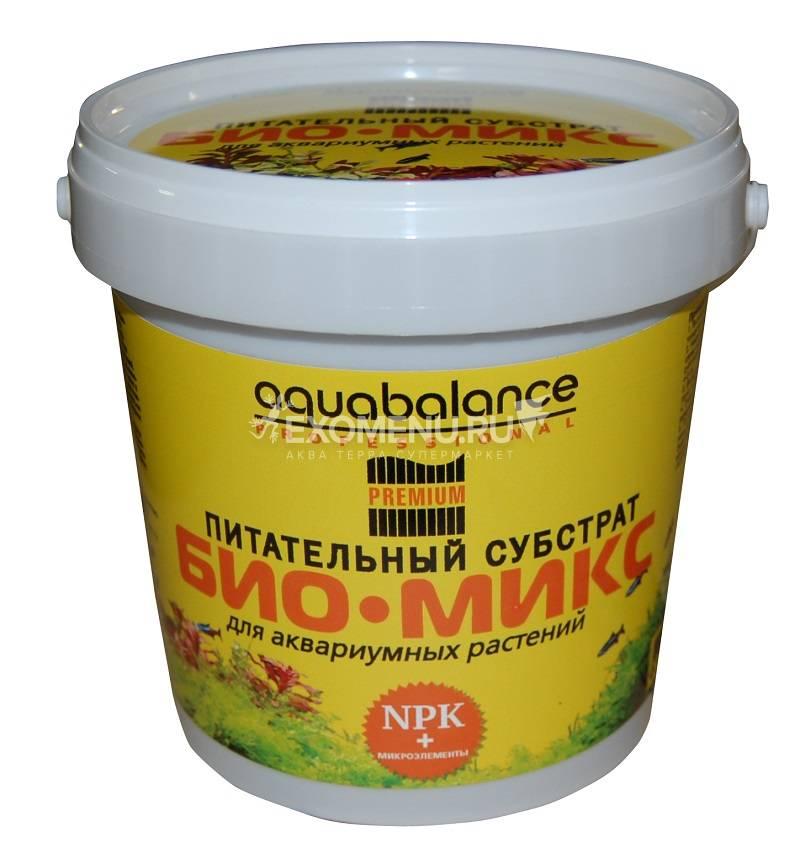 Питательный субстрат БИО-МИКС Aquabalance 1,1 л