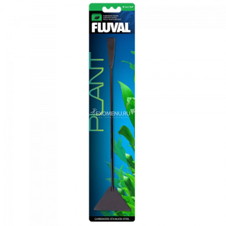Лопатка для субстрата Fluval Plant 32 см