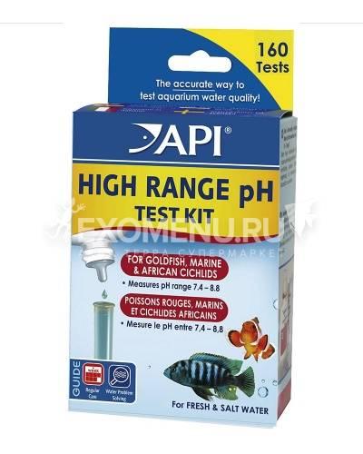 API Хай Рандж рН Тест Кит - Набор для измерения уровня pH в пресной и морской воде Hige Range pH Tes