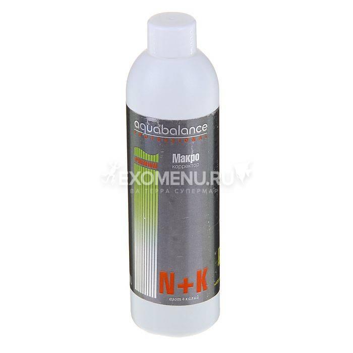 Удобрение Макро Aquabalance N+K 250 мл, для аквариумных растений