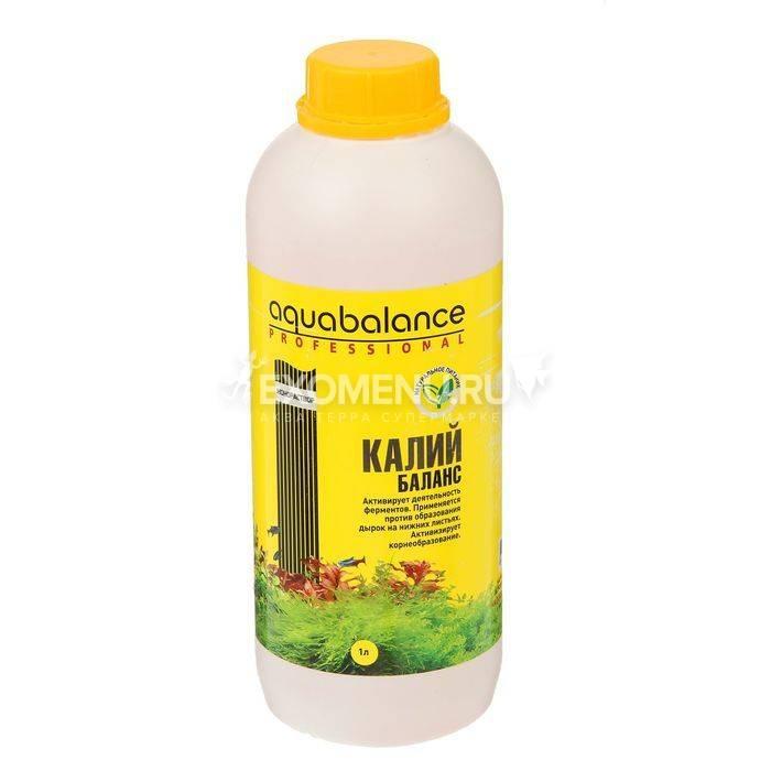 Удобрение для аквариумных растений Aquabalance Калий-баланс 1 л