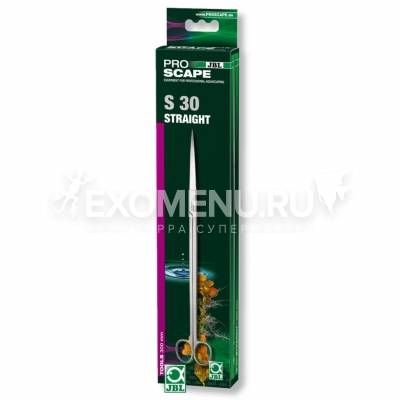 JBL ProScape Tool S 30 straight - Прямые ножницы для обрезки растений в аквариуме, 30 см