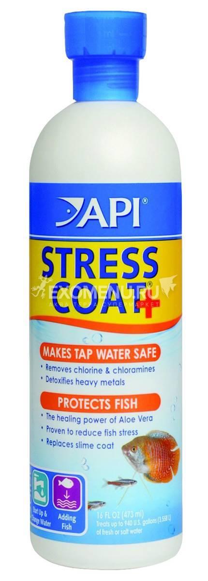 API Stress Coat Кондиционер для декоративных рыб и воды, 473 мл