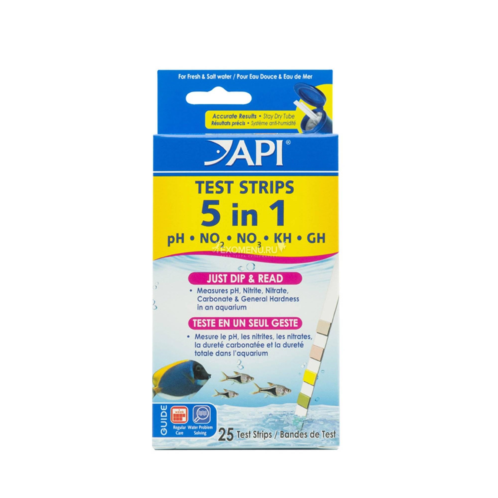 API 5 в 1 Аквариум Тест Стрипс - Полоски для экспресс тестов аквариумной воды 5 in 1 Aquarium Test S
