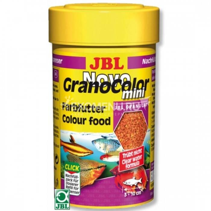 JBL NovoGranoColor mini - Основной корм в форме гранул для яркой окраски небольших пресноводных аквариумных рыб, 100 мл (43 г) фото