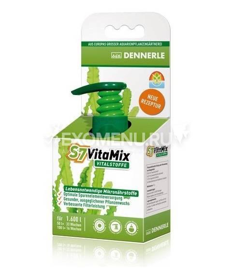 Dennerle S7 VitaMix - Комплекс жизненно важных мультивитаминов и микроэлементов для аквариумных растений, 25 мл на 800 л
