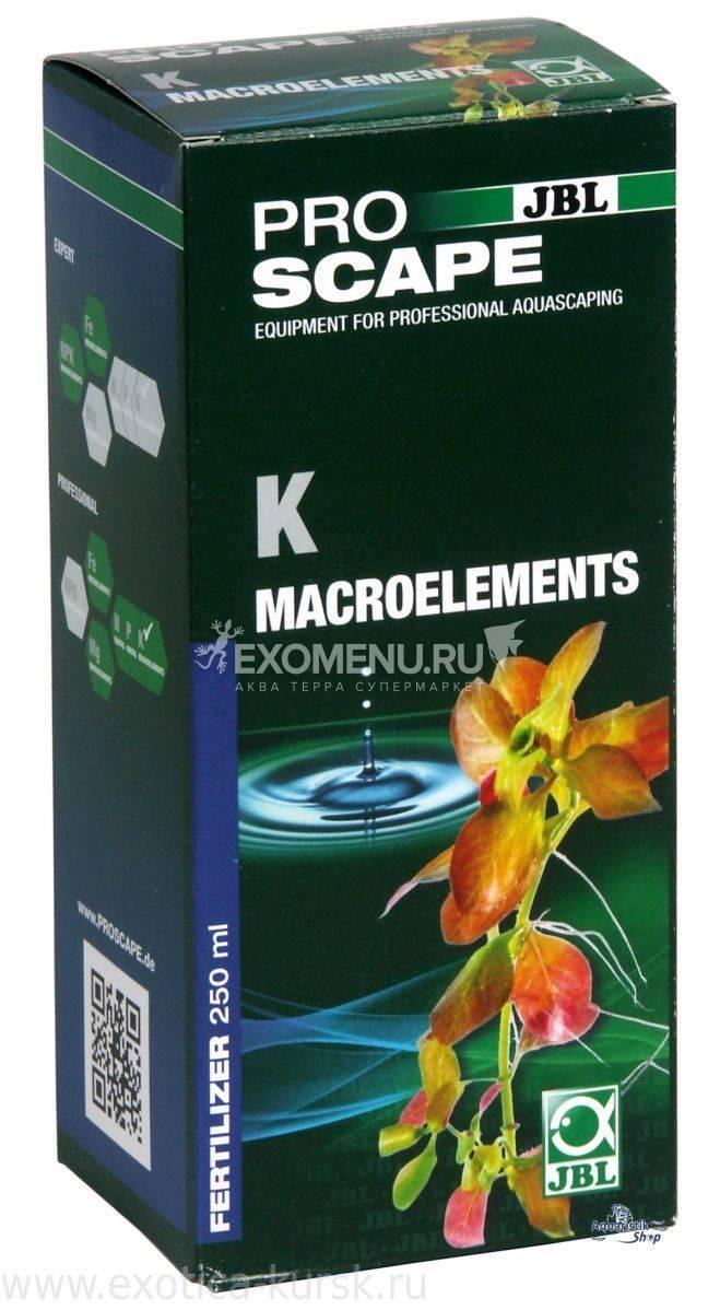 JBL ProScape K Macroelements - Калийное удобрение для акваскейпов, 250 мл