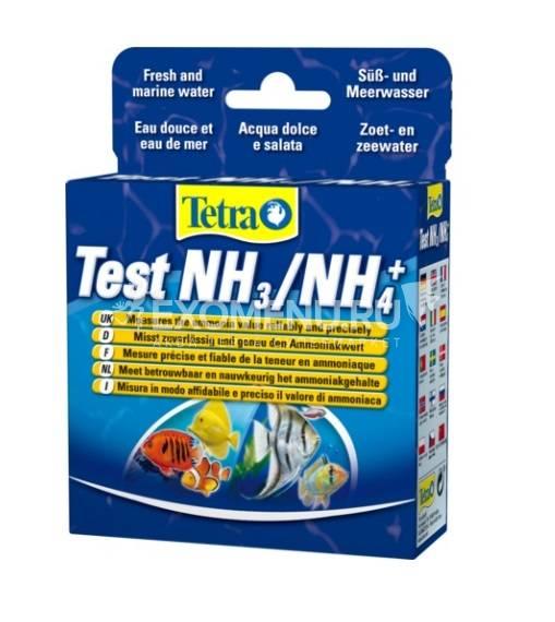Тест Tetra test Ammonia (NH3/NH4) 3 компонента для пресной/морской воды)  735026
