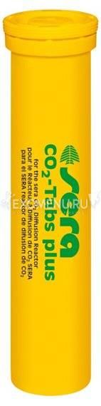 Таблетки Sera CO2-Tabs для реактора CO2-Start 20 шт.
