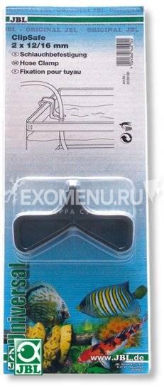 Фото #1: JBL ClipSafe - Клипса для крепления аквариумного шланга диаметром 12-16 мм, 2 шт.