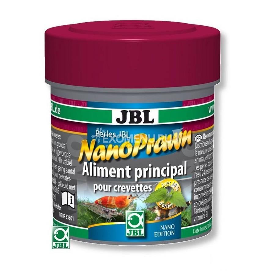 JBL NanoPrawn - Основной корм в форме гранул для креветок в нано-аквариумах, 60 мл (35 г) фото