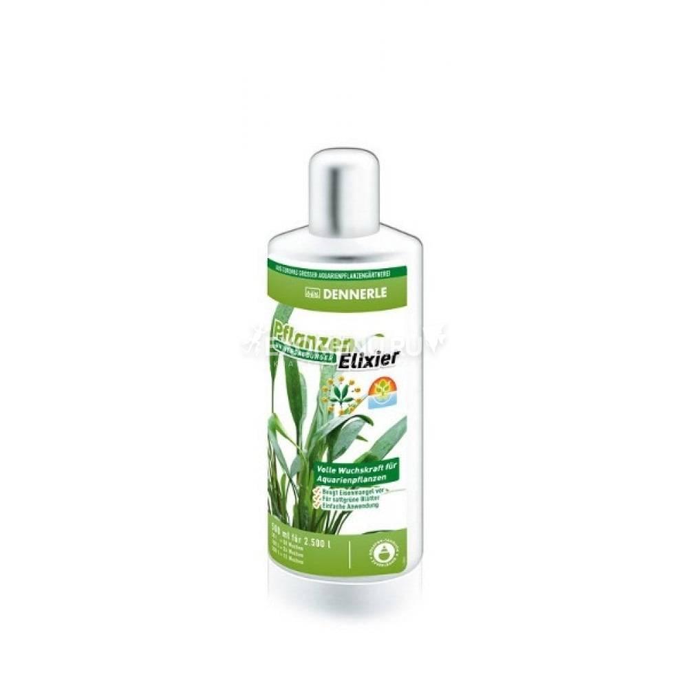 Dennerle Plant Elixir - Универсальное удобрение для всех аквариумных растений, 500 мл на 2500 л
