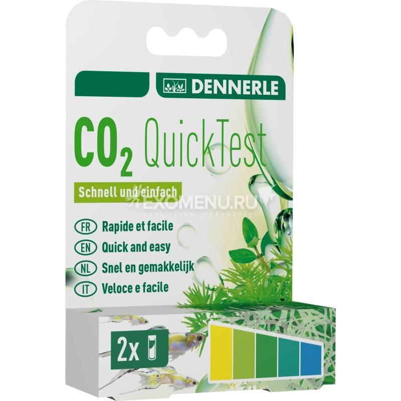Dennerle CO2 QuickTest - Быстрый тест на содержание углекислого газа в аквариумной воде