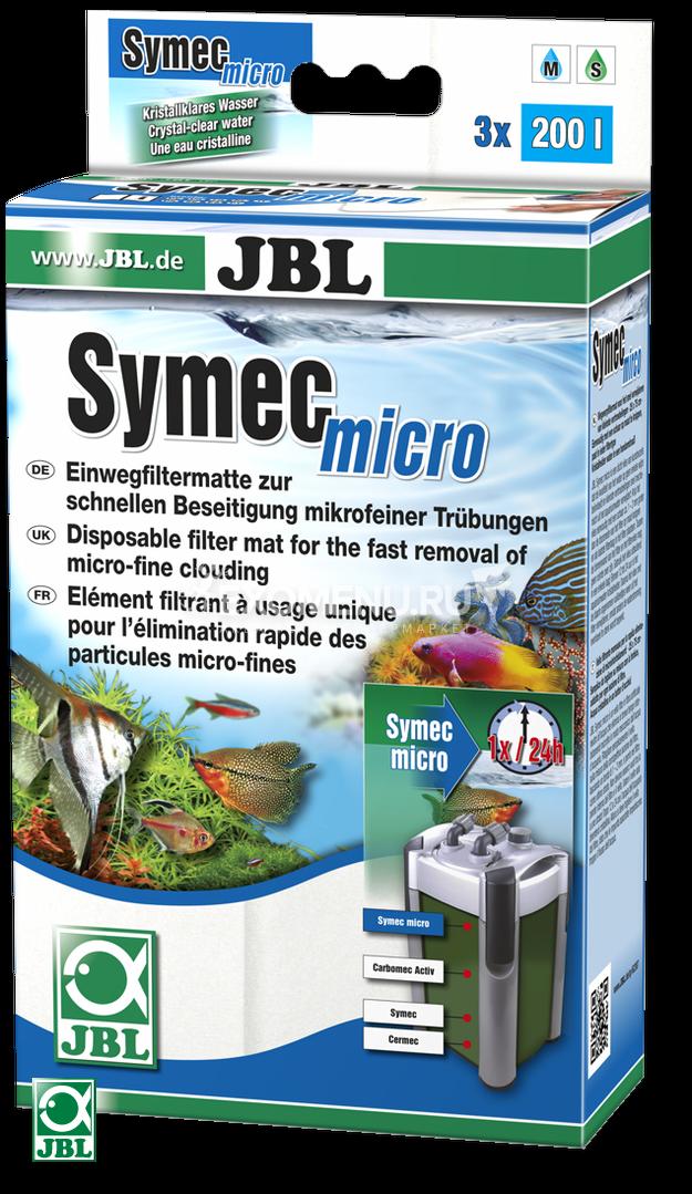 JBL SymecMicro - Листовой синтепон тонкой очистки для аквариумных фильтров, 25х75 см