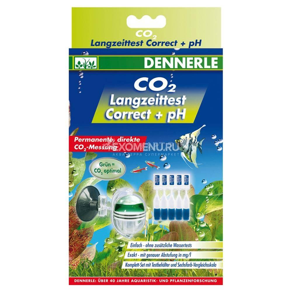 Длительный тест СО2+коррекция рН Dennerle