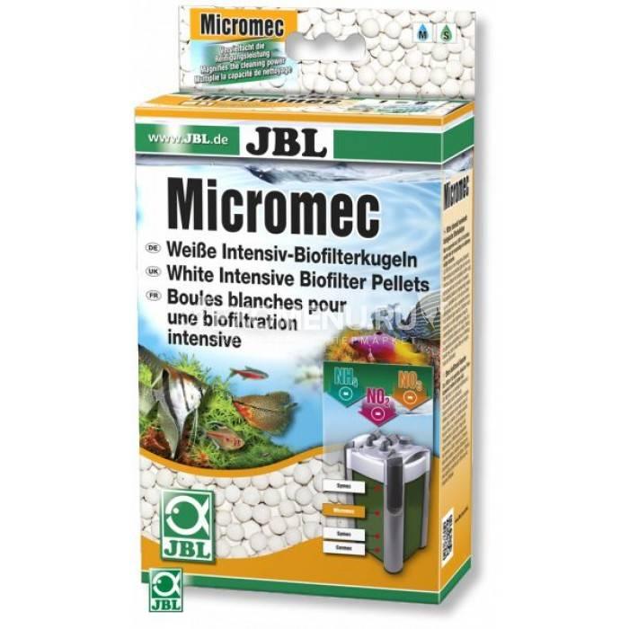 JBL Micromec - Наполнитель для биофильтрации в форме шариков из спеченного стекла, 650 г, на 200 л