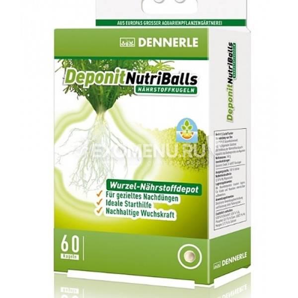 Dennerle Deponit NutriBalls - Корневое удобрение в виде шариков для любых аквариумных растений, 60 шт. на 30-100 растений