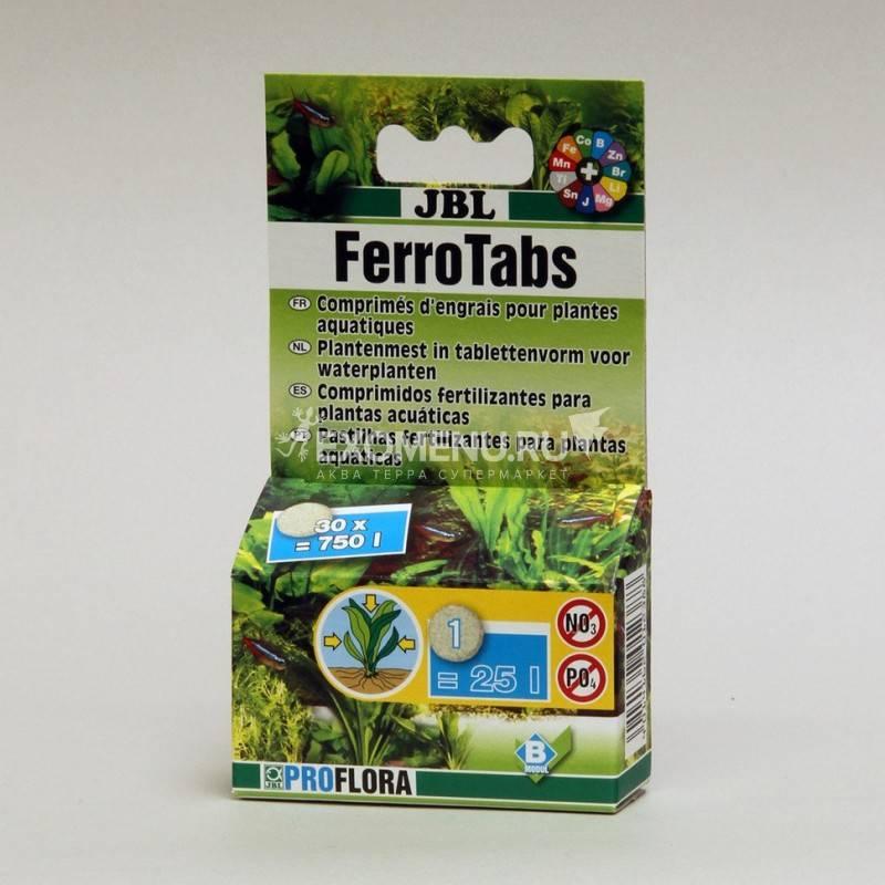 JBL FerroTabs - Удобрение в форме таблеток для растений в пресноводных аквариумах, 30 шт
