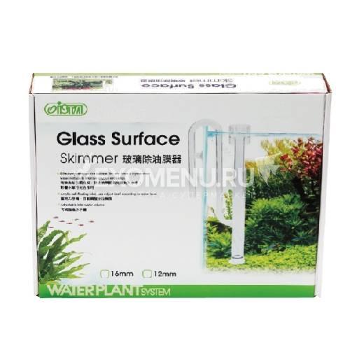 Заборник воды стеклянный совмещенный со скиммером  для внешних фильтров 16мм.