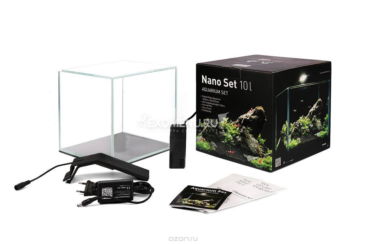 Аквариумный набор AquaLighter Nano Set, 10 л